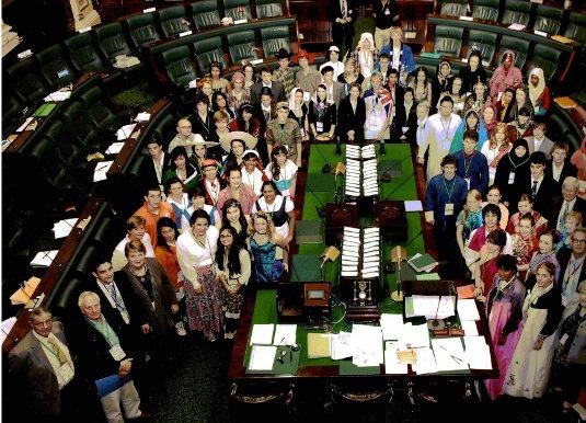 muna-parliament